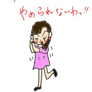 夫の「悩み」!?&夫の「自己紹介」の補足!?