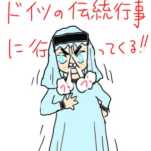 ドイツ人夫の「観察日記」by妻!?