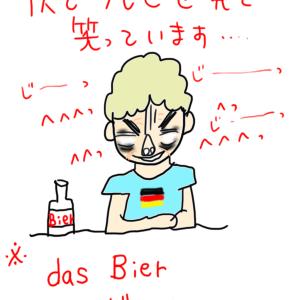 ドイツ人夫の「観察日記」by妻!?続編(カーニバル)