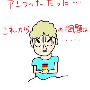 夫談「新型コロナウイルス」後編!?