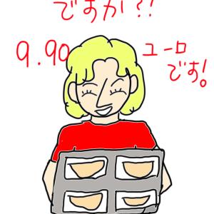 「訪問販売ケーキ」と「トイレットペーパー」と「キッチンペーパー」のお話!?(新型コロナウイルス)