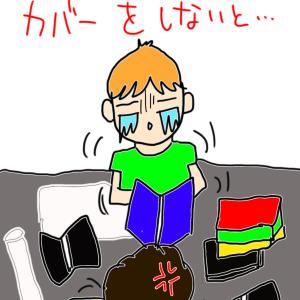 「東京アラート」発令で思った事!?&次男!「教科書の返却」?