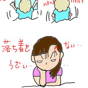 面倒な女!?(ひとり言)