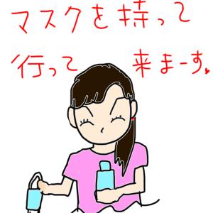 お知らせ!(夏の家族旅行)