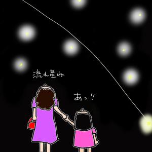 流れ星に願いを・・・「次男妊娠話」!?&「下ネタ」ではありません!?(思い出)