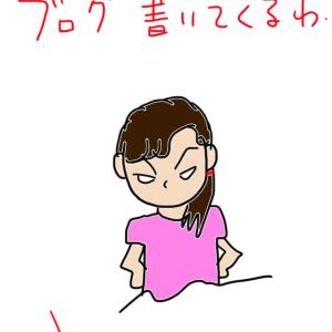 「コレ」なぁ~んだ!?(夫からのブログネタ)