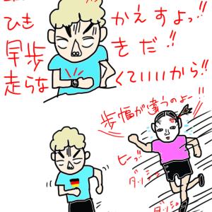日曜日の「お散歩」後半!&お知らせ!?