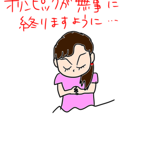 「東京オリンピック」開催!?(ひとり言)