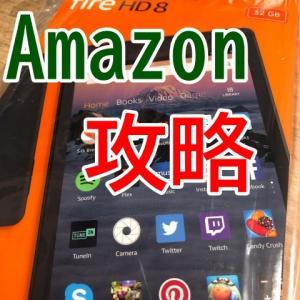 Amazonでお得に欲しい物を購入できるKeepaが超便利。