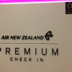 AIR NEW ZEALAND ビジネスクラスで帰路へ NZその6