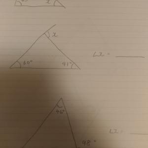 単元まとめ 三角形の角度