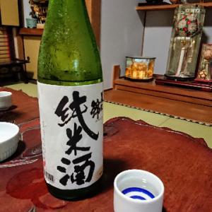 岐阜の日本酒も美味しいなぁ。美濃錦・純米酒。