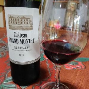 さりげなくアルコール度数14.5%の赤ワイン。