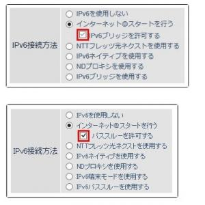wxr-2533dhp2 ipv6