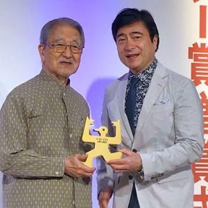 Stories of Okinawa  ~ジョン・カビラによる父・川平朝清へのインタビュー~