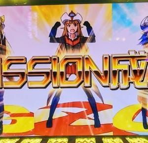 【パチスロ紹介】ロボットガールズZは中押し白7狙いが面白い!