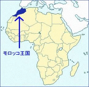 理想の世界の扉をまたひとつ開けました♡〜モロッコ旅行記①〜