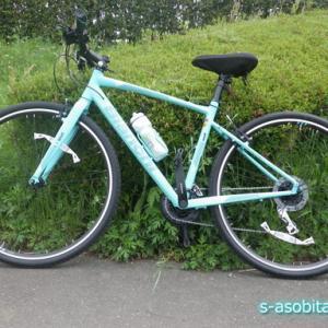 フィットネス&野草探索用にクロスバイクを購入 メリットとデメリット