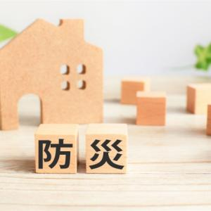 「東京備蓄ナビ」というサイトで我が家に必要な備蓄品数を確認する