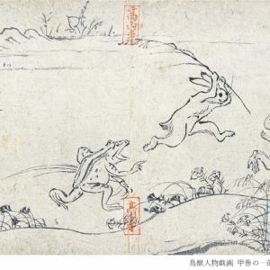 「鳥獣戯画」に描かれた鳥は?