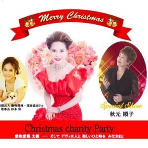 デヴィ夫人と杉本彩さんのクリスマスパーティーに出席させていただきました