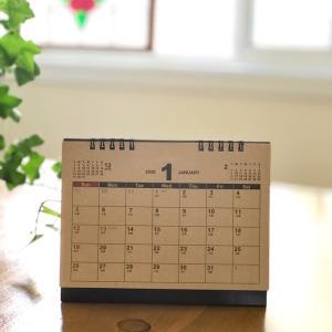 【セリア】シンプルで男前なカレンダー♡ & ポチレポ!北欧ポスターをお得にゲット(^^♪