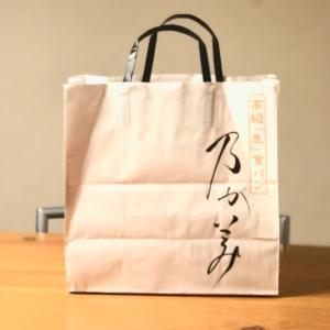 娘からのうれしいお土産♡と美味しいイクラ♪( ´▽`)