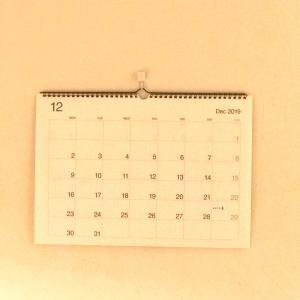 【セリア】シンプルな壁掛カレンダー♡ & ポチレポ!お買い得なファッションアイテム(^^♪