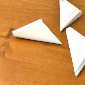 レジ袋の超簡単!わが家の収納法(^^♪ & ポチレポ!美味しいモノをお買い得にGET♫