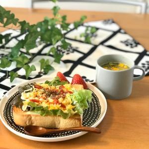 【無印】簡単スープで美味しいランチ(*´꒳`*) & お買い物マラソンお得情報♩