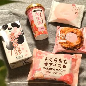 【カルディ】美味しい春の新商品(*´꒳`*) & scopeさんでやっぱりフライングポチ♫