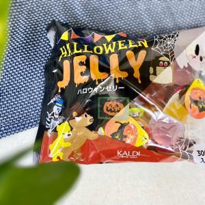 【カルディ購入品】毎日のお弁当にもピッタリ♩可愛いハロウィングッズや美味しいもの(^^♪