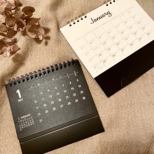 【セリア】壁掛けカレンダーはやっぱりセリアで(´ω`*) & ちょこっとポチレポ♫
