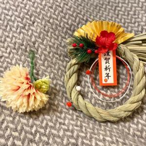 【ダイソー】しめ縄アレンジとお正月グッズいろいろ&ガラスの鏡餅(*´꒳`*)