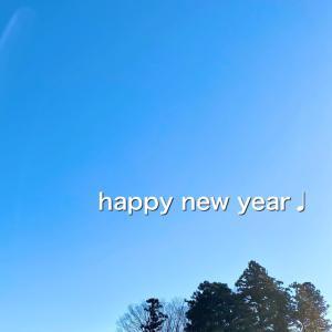2021年!あけましておめでとうございます♩ &【ネタバレ】娘がゲットしたジェラピケ福袋♡