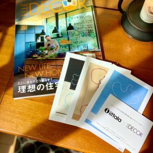 【雑誌付録】ELLE DECOR 10月号!とってもオシャレなポストカード(´ω`*)