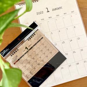 【セリア】来年のカレンダーはシンプルなコレ♪( ´▽`) & お買い物マラソン!お得情報♫