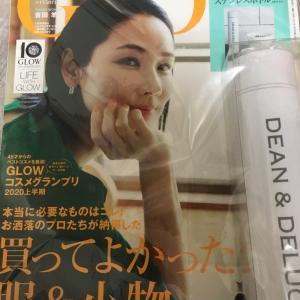 欲しい付録付き雑誌を必ずゲットする方法