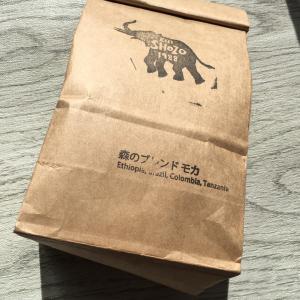 初めて行ったお店のコーヒー豆を購入^_^