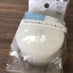 こんなの欲しかった!マーナの白い洗面スポンジ