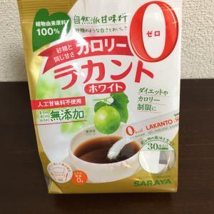 【ペットボトル飲料の砂糖】