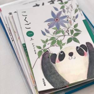 【入学準備】バンコク日本人学校 教科書類配布&一年生の学習机
