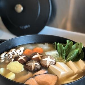 STAUBブレイザーで石狩鍋 & STAUBのお手入れ。