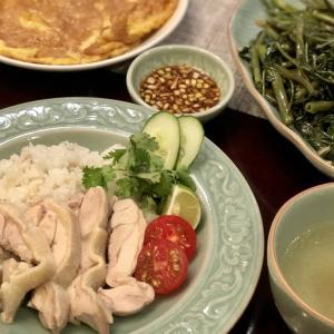 【レシピあり】炊飯器で簡単カオマンガイ〜おうちタイ料理〜