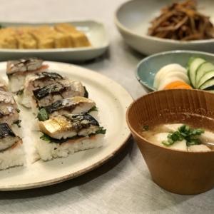 塩サバあったら焼きサバ寿司!