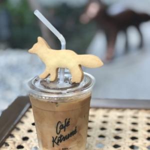 バンコク日本人学校、2学期スタート! / 「Café Kitsuné」がバンコクにOPEN!