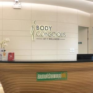 続・Body Conscious 美容にも身体の不調にも、理学療法×針が効く!