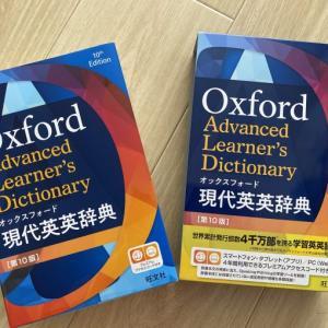 【音声認識】日本の友人とのLINEは英語オンリー、英語漬け環境の一助