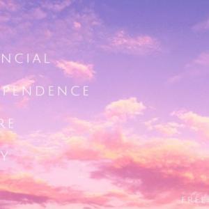 【お金そんなに必要なし】サイドFIREという選択肢と魅力【仕事選びに金銭要素を抜ける】