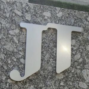JT減配から、わずか2ヶ月で株価が元通りになった理由